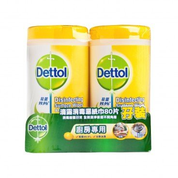 DETTOL - Wipes Twin Pack lemon - 80'SX2