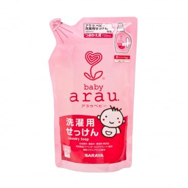 ARAU Baby Laundry Soap Refill 720ML
