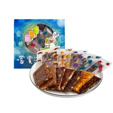 WHAT MY MOM'S COOKING Assorted Dried Fruits Nuts Candies Maf Edition 24'S