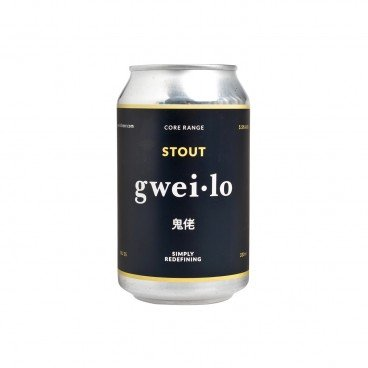 STOUT(CAN)