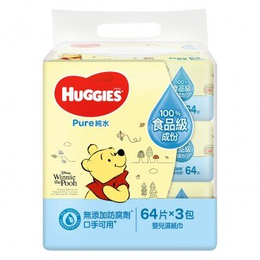 HUGGIES - Pure Water Baby Wipes - 64'SX3