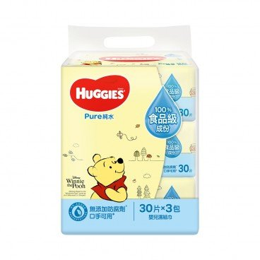 HUGGIES - Pure Water Baby Wipes - 30'SX3