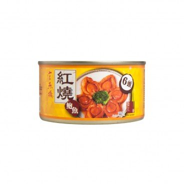 IMPERIAL BIRD'S NEST Life Concept Abalone In Braised Sauce 200G