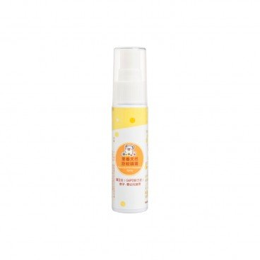 AWITCH HANDMADE Fruity Natural Mosquito Repellent suitable For G 6 pd And Pregnancy 30ML