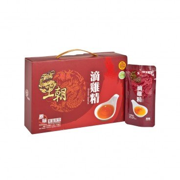 WANG CHAO Dripped Chicken Essence original Flavor Ambient Version 10'S