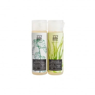 THE PREFACE Basil And Aloe Vera Jet Set SET