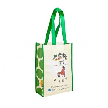 WHAT MY MOM'S COOKING - Eco friendly Bag green Color - PC