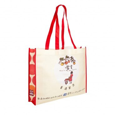 WHAT MY MOM'S COOKING - Eco friendly Bag red Color - PC