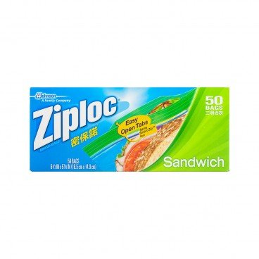 ZIPLOC - Sandwich Bag - 50'S