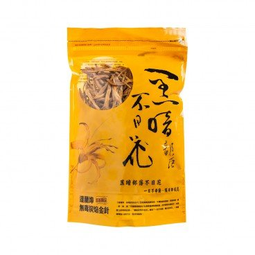 WEI JUNG Hand Poasted Chinese Mushroom Eco friendly Packaging 80G