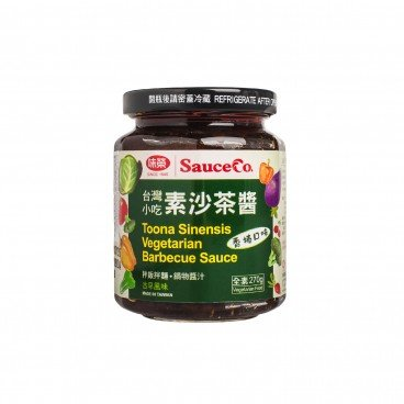 WEI JUNG - Vegetarian Barbecue Sauce natural Toona Sinensis Flavor - 270G