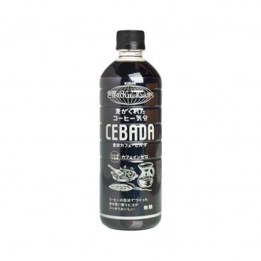 KIRIN Cebada Black Coffee 600ML