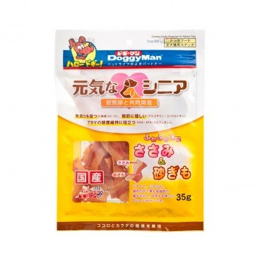 DOGGYMAN Pneuma Chicken With Liver Slice 35G