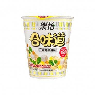 NISSIN - Cup Noodle Light soya Milk Soup With Vegetable Flavor - 67G