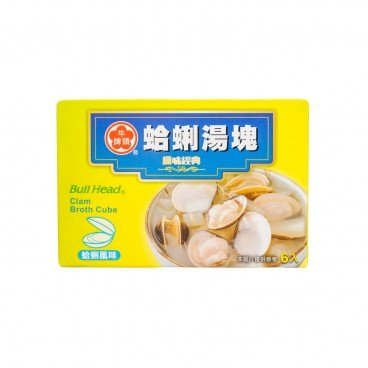 BULL HEAD Clam Broth Cube 66G