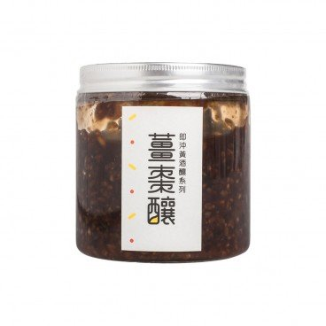 BREWING MAN - Homebrew Glutinous Rice Wine Ginger date - 480G
