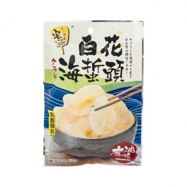 ICHIBAN CHOICE Instant Natural Jelly Fish sesame Oil 150G