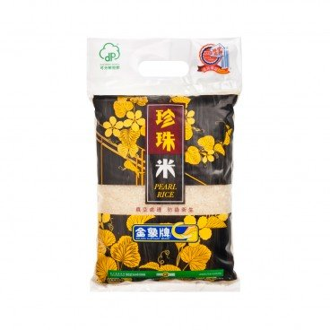 GOLDEN ELEPHANT - Pearl Rice - 2KG
