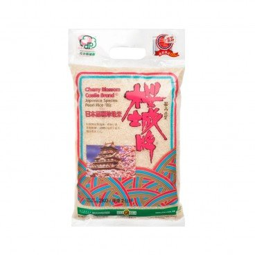 CHERRY BLOSSOM CASTLE - Pearl Rice - 2KG