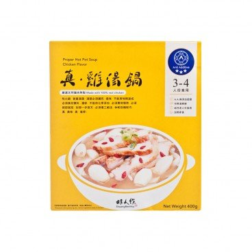 SHUANG REN HSU Hot Pot Soup Base real Chicken 400G