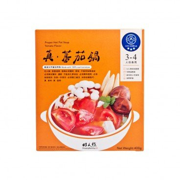 SHUANG REN HSU Hot Pot Soup Base real Tomato 400G