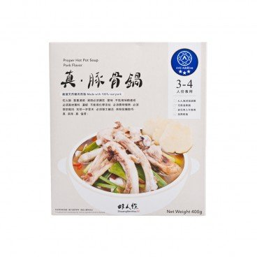 SHUANG REN HSU Hot Pot Soup Base real Pork Bone 400G