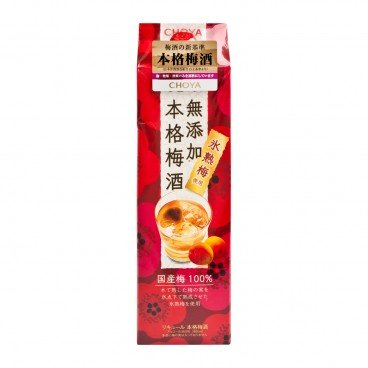 CHOYA Free Real Authentic Plum Wine 1.8L
