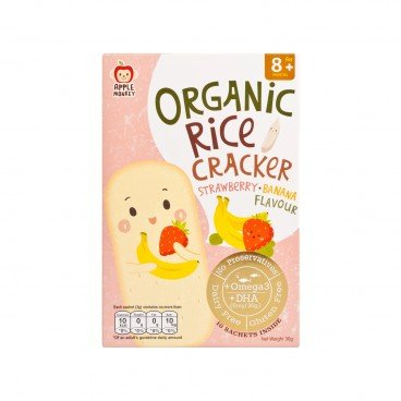 APPLE MONKEY Organic Dha Rice Cracker strawberry Banana 30G