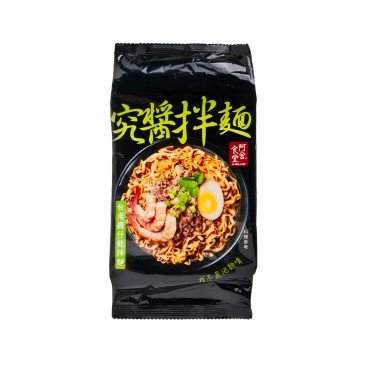 HEARTY NOODLE-OLD TOWN CLASSIC FLAVOUR