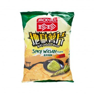 JACK'N JILL Potato Chips hells Spicy Wasabi 60G