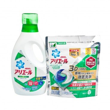 ARIEL Laundry Liquid Ab With Lightning Sayuri SET