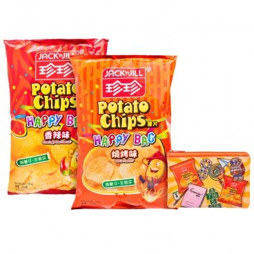 POTATO CHIPS-TWIN PACK