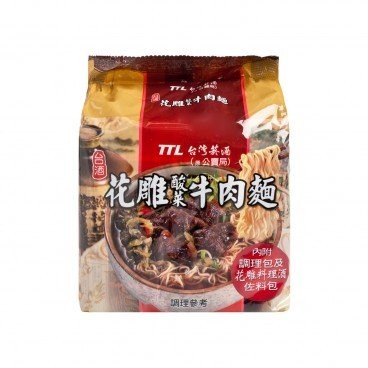 HUA DIAO PICKLE BEEF NOODLE