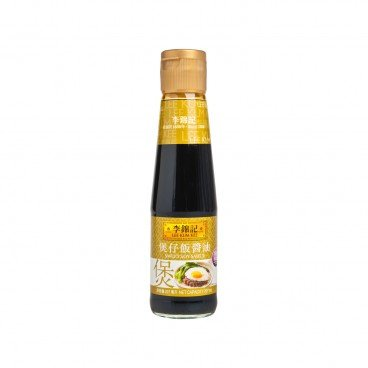 LEE KUM KEE Sweet Soy No Pres  Msg 207ML