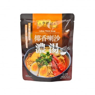 LEE KUM KEE - Laksa Thick Soup - 200G