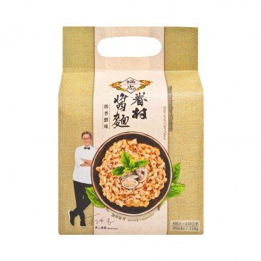 FU CHUNG Village Dry Noodleswith Sauce Basil Andclam Flavor 110GX4
