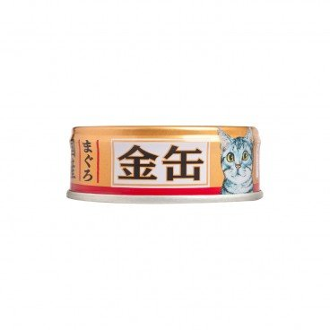 AIXIA Kin can tuna 70G