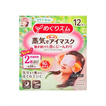KAO - Megurhythm Steam Hot Eye Mask New Double Time chamomile Ginger - 12'S