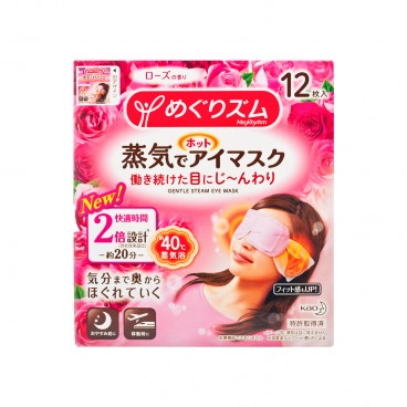 KAO - Megurhythm Steam Hot Eye Mask New Double Time fresh Rose - 12'S