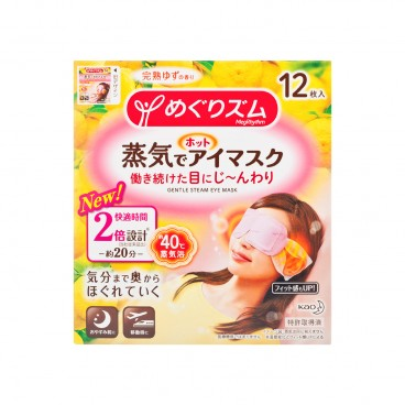 KAO Megurhythm Steam Hot Eye Mask New Double Time yuzu 12'S