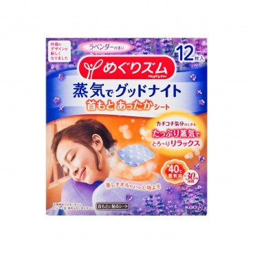 KAO - Megurhythm Steam Good night Body Sheet Lavender Sage - 12'S