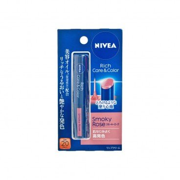 NIVEA Rich And Moisturizing Lip Balm smoky Rose PC