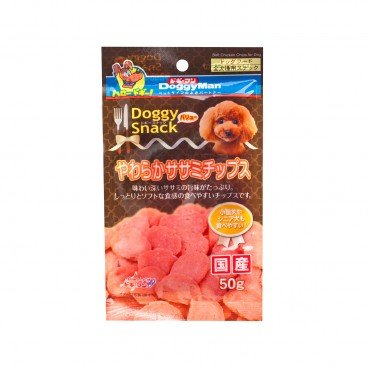 DOGGYMAN Soft Chicken Round Pieces 50G