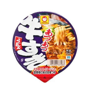 BOWL UDON-BEEF