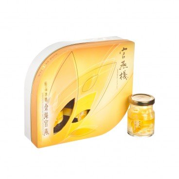 IMPERIAL BIRD'S NEST Imperial Supreme Royal Golden Silky Birds Nest With Rock Sugar 70GX5