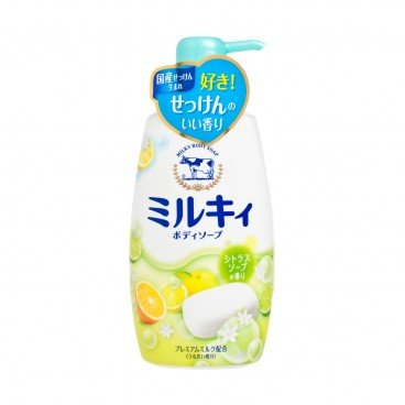 COW - Body Soap yuzu - 550ML