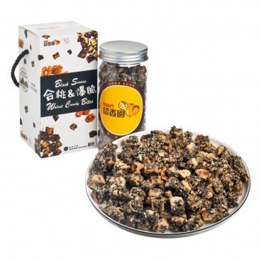 SHIU HEUNG YUEN Black Sesame Walnut Bottle Pack 170G