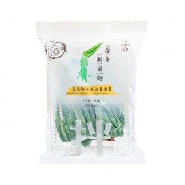 JING QI Guanmiao Noodle blue Alggae Flavor sesame Ginger Sauce 120G