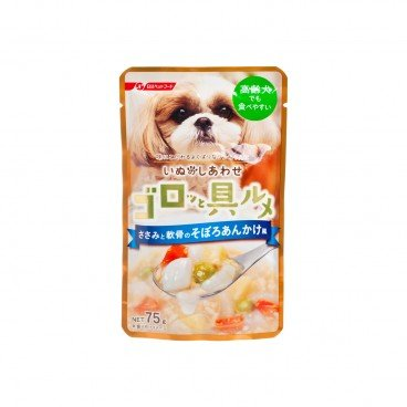 NISSHIN Yummy Time Senior Chicken Knuckle Cream Soup 75G