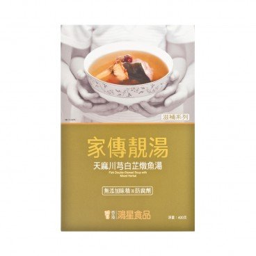 SUPER STAR - Fish Double stewed Soup With Mixed Herbal - 400G